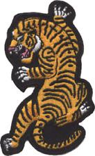 19544 Stalking Tiger Iron Sew On Patch Animal Stripes Orange Jungle Cat Tattoo