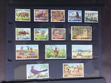 Zambia  stamps 1975  set of 14 fine used