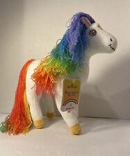 Hallmark Starlite Horse Unicorn Plush Re-Release Rainbow Brite New NOS w Tag