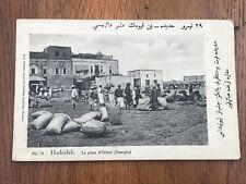 More details for postcard 1900s  - hodeidah . la place d'octroi (damgha ) number 29