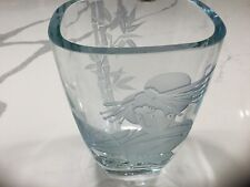 Perry Coyle Oriental Fan Lady Etched Vase