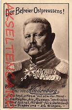 Adel & Monarchie Ansichtskarten aus Deutschland