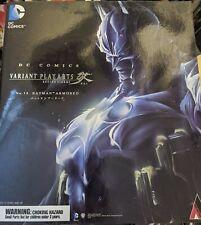 Play Arts Kai DC Variant Arts Armored Batman