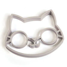 Gama-go Kitty Cat Egg Mold Shaper Corral Pancake Ring Silicone Cute Kitchen Gift