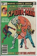 Marvel Comics The Spectacular Spider-Man Annual #3 1981 FN- Man-Wolf!