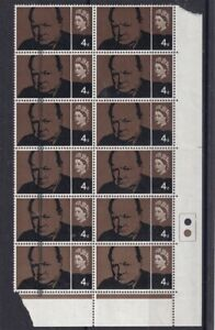 8 JULY 1965 WINSTON CHURCHILL STRIP OF 12 MNH 6 SHOWING CLEAR DOCTOR BLADE FLAWS