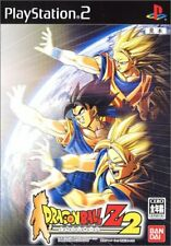 USED PS2 PlayStation 2 Dragon Ball Z II 41088 JAPAN IMPORT