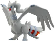 Pokemon TOMY Legendary Reshiram 4-Inch Trainer's Choice Figure