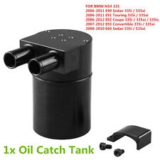New 1x Black Metal Aluminum Alloy Reservoir Oil Catch Can Tank for BMW N54 335i