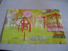 MACAU,CHINA 2006 CHARMING CHINESE LANTERNS SOUVENIR SHEET