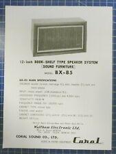 Cinghia V BX56-BX85 17mm x 11 mm VEE BELT