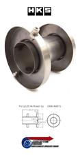 HKS Exhaust Bung / DB Killer / Inner Silencer for Hi-Power 120mm Tip / Tail Pipe