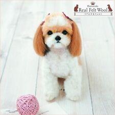 Needle Felting Kit Dog Japan Wool Felt Craft Shih tzu Real Hamanaka Experienced