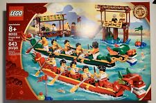 LEGO 80103 Dragon Boat Race 2019 Chinese Festival (US Ships Free) - Retired LEGO