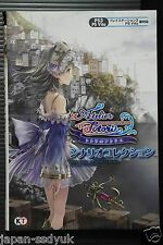 "JAPAN Atelier Totori: The Adventurer of Arland ""Scenario Collection"""