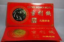 Lucky Money Year of the Goat 2015 $1 BANK Note New ser#8888xxxx, 1PC