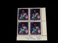 Vintage Stamp, HAITI BLOCK OF 4 LR,Pope Pius Red Cross Surcharge Overprint Error
