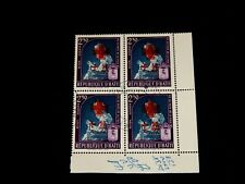 Vintage Stamp, HAITI BLOCK OF 4 LR,Pope Pius Red Cross Surcharge Overprint Error