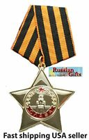 RUSSIAN Russia MEDAL ORDER  of  GLORY 1st class  copy excellent USA seller