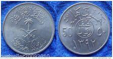 SAUDI ARABIA 50 HALALA UNC COIN # 2151