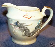 REPLACEMENT DRAGON DYNASTY IRIDESCENT CHINA CREAMER