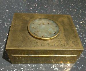 Jade Bird Carved Chinese Brass Cigarette / Jewelry / Trinket Box 1950's
