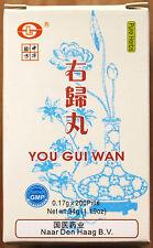 2 Boxes You Gui Wan,Nourish Kidney Yang