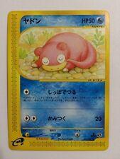 Pokemon: Japanese Slowbro 031/087 1st Edition E Series Aquapolis NM