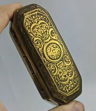 Antique Ceylon Sri Lankan Malay Indonesian Brass Casket Betel Nut Lime Box c19th