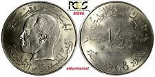 Tunisia 1968 1/2 Dinar PCGS MS66 Mintage-500,000 TOP GRADED COIN KM# 291