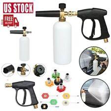 Car Foamer Washer Gun Pressure Jet Bottle Spray nozzle Snow Foam Lance Cannon