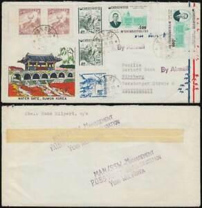KOREA 1964 airmail 2x better Inaug. Park Chung Hee YEONGWOL Steam Power St.- DE