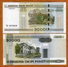 Belarus, 20000 (20,000) Rubles, 2000 (2011) P-31b, Ex-USSR, UNC