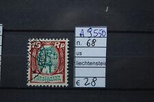 FRANCOBOLLI LIECHTENSTEIN USATI N. 68 (A9550)
