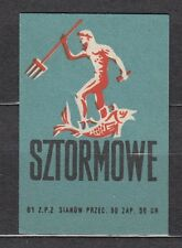 POLAND 1961 Matchbox Label - Cat.Z#226 Storm - Neptune.