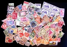200+ WORLD ASSORTMENTS-COULD BE DUPLICATES-USED, MNH, CTO, MHM (SEE DESCRIPTION)