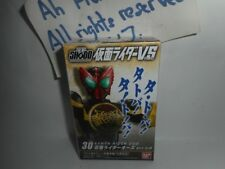 On Sale!!! BANDAI Candy Toy Shodo Rider Vol 7: Kamen Rider Tatoba
