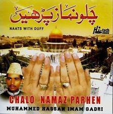 MUHAMMAD HASSAN IMAM QADRI - CHALO NAMAZ PADHEIN - NEW NAAT CD - FREE UK POST