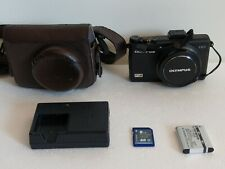 Olympus Stylus XZ-1 10.0MP Digital Camera - Black (XZ1) with Leather Cover Case.