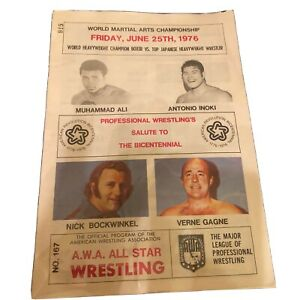 AWA ALL STAR WRESTLING Program #167 - Muhammad Ali vs Antonio Inoki! - RARE!!