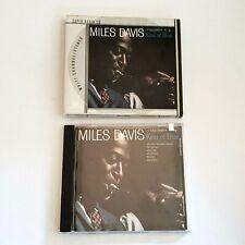 Miles Davis Kind of Blue DSD Surround Sound Audiophile Super Audio SACD SEALED