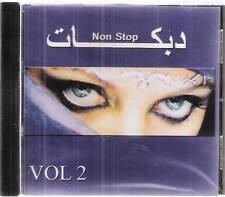 Joseph, Diana, Nader, Fares, Najwa, Dina Dabke Dancing Dabkat Non-Stop Arabic CD