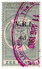 (I.B) Orange Free State Revenue : Duty Stamp 6d (VRI)