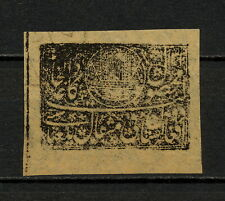 (YYAR 119) Afghanistan 1898 issued with no gum on very thin, flimsy wove paper