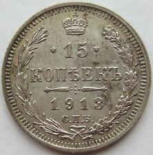 RUSIA 15 KOPEKS 1913 en fast SIN CIRCULACIÓN