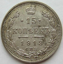 RUSSLAND 15 KOPEKEN 1913 in fast STEMPELGLANZ !!!