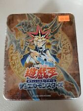 YUGIOH JAPANESE BOOSTER COLLECTORS BROWN TIN -FACTORY SEALED 2003- YU-GI-OH