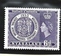 Nyasaland Protectorate Stamp Scott #95, Used Lightly Hinged