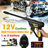 "12V 1/4"" Cordless Pressure Spray Gun Washer Power Cleaner w/ Li-ion Battery 110V"