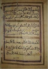 Illuminated Arabic Manuscript, Jazuli's Guide to Good Deeds